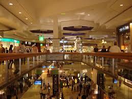 SCS Mall Viena